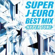 SUPER J-EURO BEST MIX 〜HYPER TUNE〜