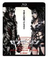 ゼブラーマン-ゼブラシティの逆襲-(Blu-ray Disc)