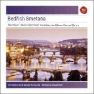 『わが祖国』全曲 サヴァリッシュ&スイス・ロマンド管弦楽団