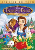 Beauty And The Beast/Belle`s Magical World Special Edition