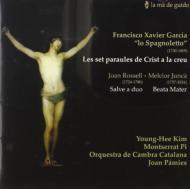 Les Set Paraules De Crist A La Creu: Pamies / Catalan Co Etc