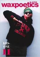 waxpoetics JAPAN No.11 (表紙:KRS One / EPMD)《通常版》