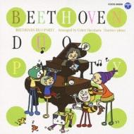 Duetwo デュエットゥ ベートーヴェン連弾パーティー Beethoven