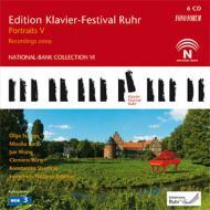 ルール・ピアノ・フェスティヴァル・エディション第25集〜2009年ライヴ集〜シェプス、シュリメ、シャムライ、加野瑞夏、ジュエ・ワン、C.ベルク(6CD)