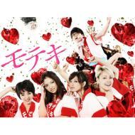 モテキ DVD-BOX