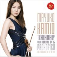 チャイコフスキー:ヴァイオリン協奏曲、プロコフィエフ:ヴァイオリン協奏曲第2番 神尾真由子、T.ザンデルリング&ハレ管(+DVD限定盤)