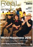 REAL VOL.002 TOKYO NEWS MOOK