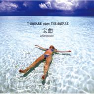宝曲 〜t-square Plays The Square〜