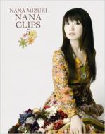 NANA CLIPS 5 【Blu-ray】
