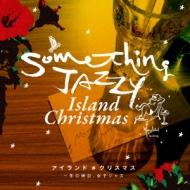 Something Jazzy アイランドクリスマス〜冬の休日、女子ジャズ。