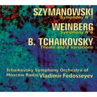 ヴァインベルグ:交響曲第6番、シマノフスキ:交響曲第3番、ボリス・チャイコフスキー:主題と8つの変奏 フェドセーエフ&モスクワ放送響