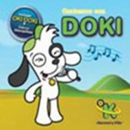 Cantemos Con Doki (Discovery Kids)