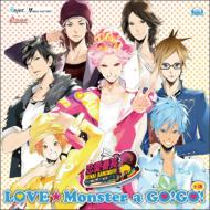 PSP専用ソフト「恋愛番長 命短し、恋せよ乙女! Love is Power」オープニングテーマ::『LOVE★Monster a GO!GO!』+α
