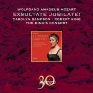 踊れ、喜べ、幸いなる魂よ〜ソプラノのためのアリア集 サンプソン、キングズ・コンソート(特別価格限定盤)
