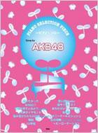 ピアノ・セレクション・ピース Song By AKB48
