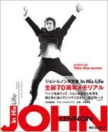 John Lennon/ジョン・レノン写真集inhislife