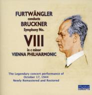 Sym, 8, : Furtwangler / Vpo (1944)