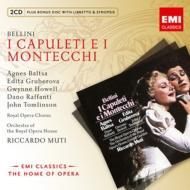 『カプレーティとモンテッキ』全曲 ムーティ&コヴェント・ガーデン王立歌劇場、バルツァ、グルベローヴァ、他(1984 ステレオ)(2CD)