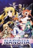 魔法少女リリカルなのはThe MOVIE 1st Blu-ray(通常版)