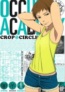 世紀末オカルト学院 Volume.4 【完全生産限定版】 Blu-ray