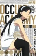 世紀末オカルト学院 Volume.6 【完全生産限定版】 Blu-ray