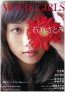 B.L.T.MOVIE GIRLS VOL.3 TOKYO NEWS MOOK