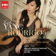 ロドリーゴ:アランフェス協奏曲、ゴス:アルベニス協奏曲、他 スーフェイ・ヤン、大植英次&カタルーニャ国立バルセロナ響