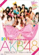 AKB48/Akb48 オフィシャルカレンダーbox 2011 Present-神様からの贈り物-