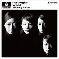 『ノルウェーの森〜ザ・ビートルズ・クラシック』 1966カルテット