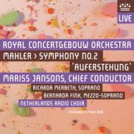 交響曲第2番『復活』 ヤンソンス&コンセルトへボウ管弦楽団、フィンク、メルベート(2SACD+DVD)