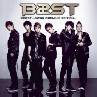 BEAST-Japan Premium Edition (+DVD, Limited Edition)
