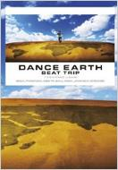 DANCE EARTH BEAT TRIP