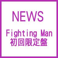 Fighting Man (Limited Edition)