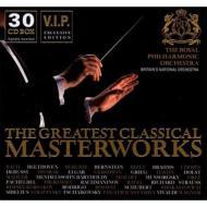 『グレート・クラシカル・マスターワークス』 ロイヤル・フィル、マッケラス、シモノフ、ハンドリー、他(30CD)