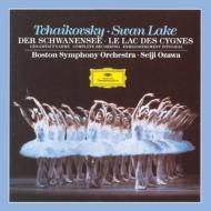 『白鳥の湖』全曲 小澤征爾&ボストン交響楽団(2SHM−CD)