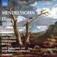 オラトリオ『エリヤ』 準・メルクル&MDR響、ルーカス、ツィーザク、C.ゲンツ、他(2CD)