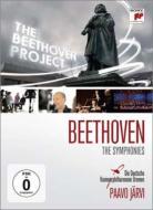 交響曲全集〜2009年ライヴ、ドキュメンタリー『ベートーヴェン・プロジェクト』 パーヴォ・ヤルヴィ&ドイツ・カンマーフィル(4DVD限定盤)