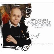 交響曲集第8集 アダム・フィッシャー&デンマーク国立室内管弦楽団