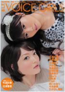 B.L.T.VOICE GIRLS VOL.4 TOKYO NEWS MOOK
