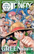 ONE PIECE GREEN SECRET PIECES ジャンプ・コミックス