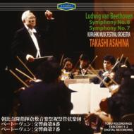 交響曲第7番、第8番 朝比奈隆&倉敷音楽祭祝祭管弦楽団(1994、95)