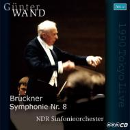交響曲第8番 ヴァント&北ドイツ放送交響楽団(1990東京ライヴ)(2CD)