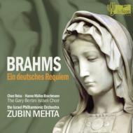 ドイツ・レクィエム メータ&イスラエル・フィル、ベルティーニ・イスラエル合唱団、C.レイス、ミュラー=ブラッハマン