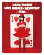 NANA MIZUKI LIVE GAMES×ACADEMY【RED】 (Blu-ray)