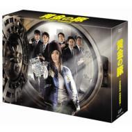 黄金の豚 -会計検査庁 特別捜査課- DVD-BOX