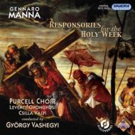 聖週間のためのレスポンソリウム集 ヴァシェギ&パーセル合唱団、オルフェオ・オーケストラ団員