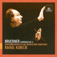 交響曲第8番 クーベリック&バイエルン放送交響楽団(1977)