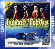 Hi-power Entertainment Presents: Hipower Holiday