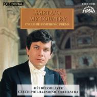 『わが祖国』全曲 ビエロフラーヴェク&チェコ・フィル(1990)