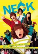 NECK [ネック]